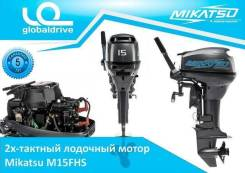 Mikatsu. 15,00л.с., 2-тактный, бензиновый, нога S (381 мм), Год: 2017 год. Под заказ