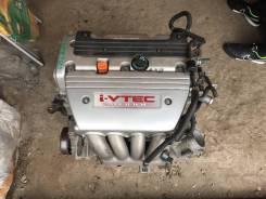 Продам двигатель K24A Honda Accord CL9 200 сил
