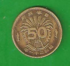 50 сен 1946 г. Япония.