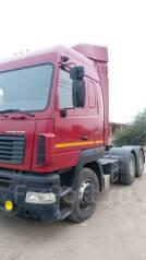 МАЗ. Продам седельный тягач , 11 120 куб. см., 25 850 кг.