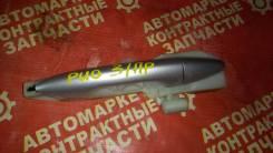 Ручка двери внешняя. Kia Rio, JB, UB Двигатели: G4EE, G4FA, G4FC, G4FD