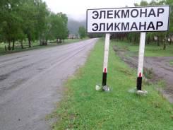 Продам участок у трассы 25 сот в с. Элекмонар Чемальского р-на РА