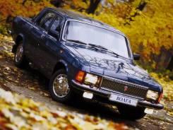 ГАЗ 3102 Волга. 3102, 406