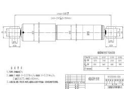 Амортизатор задний NISSAN ATLAS/CONDOR (F22,F23) 87-07 LH=RH SAT ST-56210-T6226