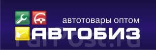 """Менеджер по оптовым продажам. ООО """"АвтоБиз"""""""