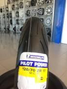Мотошина michelin pilot power 2ct 120/70 r17 #262 на переднюю ось