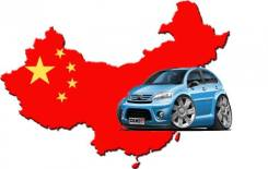 Запчасти Lifan, Great Wall, Geely, Chery