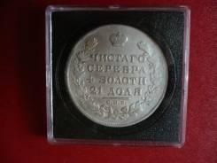 1 рубль 1829 года НГ Николай 1 серебро оригинал .