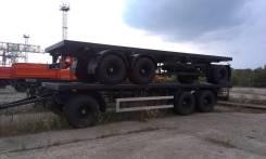 Нефаз 8332. Прицеп шасси, 16 000 кг.