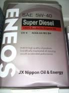 Eneos Super Diesel. Вязкость 5W-40