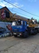 Галичанин КС-55713-1В. Автокран Галичанин 55713-1В на шасси камаз 65115, 3 000 куб. см., 25 000 кг., 35 м.