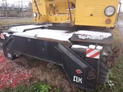 Юрмаш Юргинец КС-4361А. Продам кран КС-4361А, 15 989 кг., 15 м.