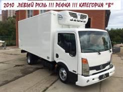 Nissan Cabstar. ! 2010 год. Левый РУЛЬ! Рефрижератор в Новосибирске, 3 000 куб. см., 3 000 кг.