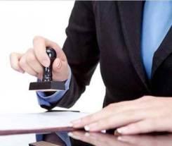 Регистрация, смена учредителей ООО, наследство