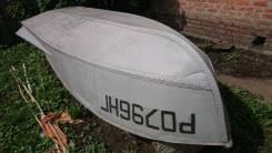 Казанка. длина 4,50м., двигатель подвесной, 20,00л.с., бензин