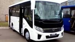 ПАЗ 320405-04. Автобус ПАЗ-320405-04 «Vector NEXT», 4 800 куб. см., 43 места