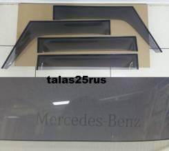 Ветровик. Mercedes-Benz G-Class