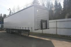 Cimc. Полуприцеп шторный CIMC, 39 000 кг.