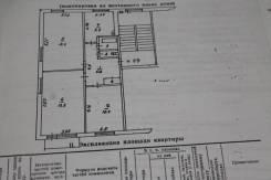 3-комнатная, ул.45 лет Октября 63. лдк, частное лицо, 62кв.м. План квартиры