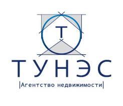 Работа завхозом в иркутске