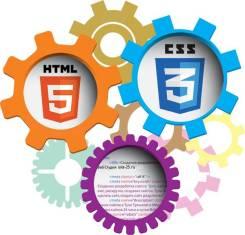 Создаем качественные сайты для Вашего бизнеса