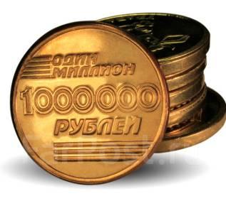 Куплю гостинку в г. Владивостоке. От частного лица (собственник)