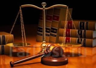 Услуги опытных адвокатов по уголовным и гражданским делам.