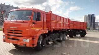 """Камаз 45143. Самосвал """"сельхозник"""" с боковой разгрузкой, 12 000 куб. см., 12 000 кг."""
