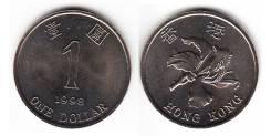 1 доллар Гонг-Конг