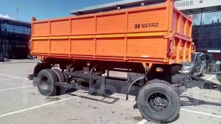 Нефаз 8560-06. Прицеп самосвальный с боковой разгрузкой Нефаз 8560 06, 10 500 кг.
