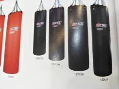 Мешки боксерские.