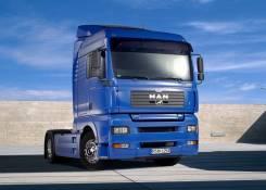 Купим грузовые автомобили