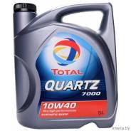 Total Quartz. Вязкость 10W-40, синтетическое