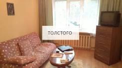 3-комнатная, улица Толстого 38. Толстого (Буссе), частное лицо, 60 кв.м. Комната