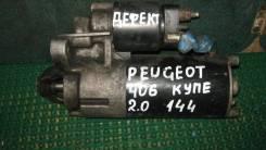 Стартер Peugeot 406