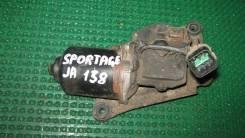 Мотор стеклоочистителя Kia Sportage