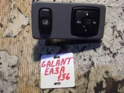 Кнопка регулировки зеркал Mitsubishi Galant