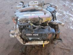 Двс Nissan Cedric