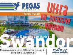 Вьетнам. Нячанг. Пляжный отдых. Swandor Hotels & Resorts. По системе Ультра ВСЕ Включено!