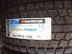 Hankook DynaPro i*cept RW08. Зимние, без шипов, 2017 год, без износа, 4 шт