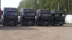 Volvo FMX. Седельный тягач 6х4 Вольво volvo FMx, 12 780 куб. см., 30 990 кг.