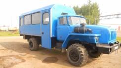 Урал 32552-0011-41. Автобус УРАЛ 32552-0011-41, 1 150 куб. см., 16 мест