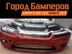 Бампер. Ford Focus, CB4