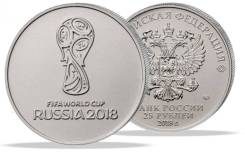 25 рублей логотип фифа