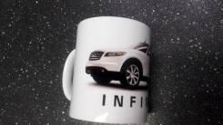 Кружка Infiniti fx. отправка по стране