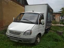 ГАЗ 3302. Газель 3302 промтоварный фургон, 2 400 куб. см., 1 500 кг.