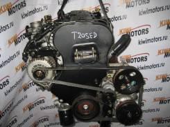 Контрактный двигатель T20SED Chevrolet Evanda, Rezzo 2.0i Chevrolet Evanda, Rezzo