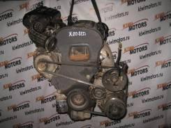 Контрактный двигатель X20SED Daewoo Leganza, Nubira, Rezzo 2.0i Daewoo Leganza, Nubira, Rezzo