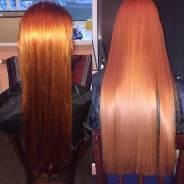 Акция 2500 ботокс волос, нанопластика, кератиновое выпрямление!