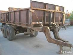 2ПТС-9. Продам прицеп 2 ПТС 9, 9 000 кг.